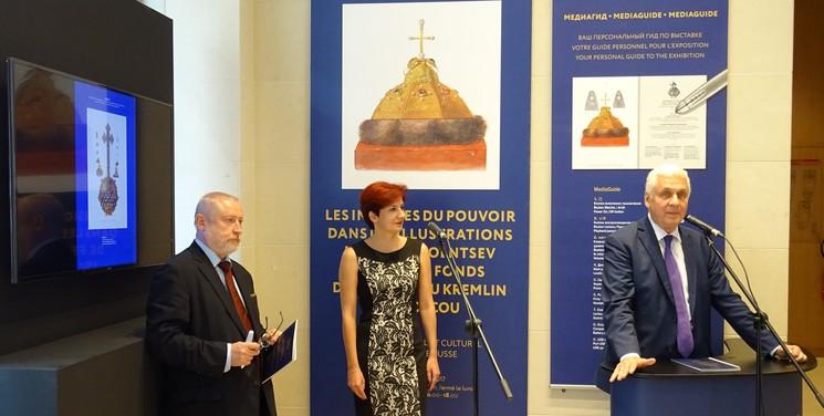 Справа - налево: А.К.Орлов - посол РФ во Франции, И.А.Бобровницкая - заведующая сектором Музеев Московского кремля, Иво А.Петерсон - издатель и продюсер, на открытии выставки