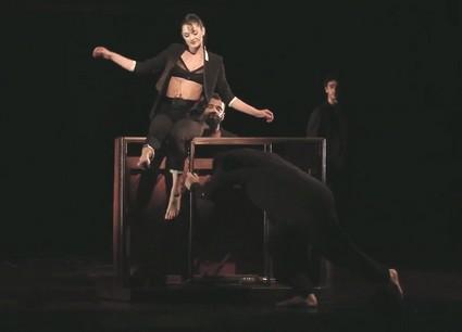 Фрагмент пьесы «Трио»