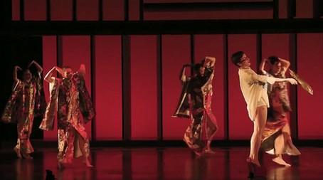 Танец японских красавиц